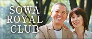 SOWA ROYAL CLUB