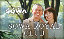 SOWA ROYAL CLUB